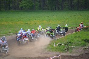 motocross_seiffen_2015_20150702_1822905530