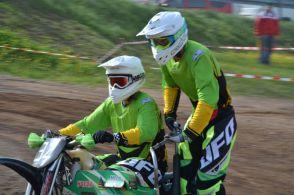 motocross_seiffen_2015_96_20150702_1897617571