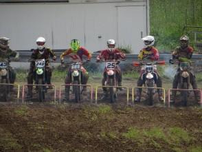 motocross_seiffen_2016_-_floeha_pokal_20160622_1711290903